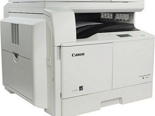 Canon imageRUNNER 2204 Multifunction Copier Machine