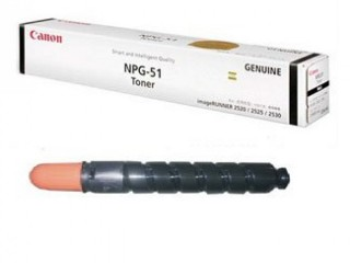 NPG51 Toner (Compatible)