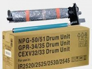 Canon NPG51 Drum Unit (Original)